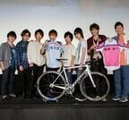 宮野真守がロードバイク購入を検討!?『劇場版 弱虫ペダル』舞台あいさつ
