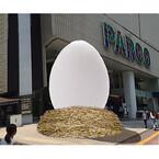 東京都・渋谷に4mの巨大卵形ドームが出現-木村カエラの「EGG」とコラボ