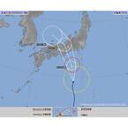 東京都にも接近か - 台風第18号、9日朝に上陸し猛烈な降雨のおそれ