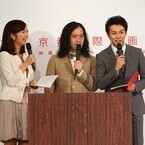 『火花』表紙画などピース又吉の作品展示も!「京都国際映画祭」詳細発表