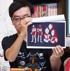 横山彰利監督『ザ・ウルトラマン』アニメ化秘話を語る - 氷川氏も「機電をきちんと表現できている」と絶賛