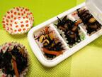 時短! 100均の製氷皿にお弁当のおかずや薬味をストックするアイデア