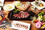 東京都港区に、京都産和牛の量り売りステーキ「肉バルGori'sキッチン」登場