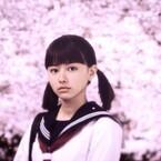 人気ボカロ曲実写『桜ノ雨』主演は山本舞香! 原作者、自身のクレジットで涙