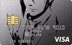 三井住友カード、TVアニメ「黒執事II」とコラボしたクレジットカードを発行