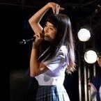 トミタ栞「原先生の歌詞は悔しいぐらい完璧」- ドラマ『るみちゃんの事象』主題歌「17歳の歌」発売記念イベント