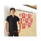 若き起業家たちの夢とその戦略 (6) 「だから僕は、社員に思考プロセスを開示する」FiNC溝口氏のこだわり