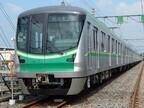 東京メトロ、千代田線に省エネの新型車両16000系4次車を導入