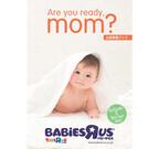 プレママ向けの出産準備ブックが登場 ‐ 出産準備リストなどを掲載