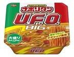 日清食品、懐かしい香りがするナポリタン味の「焼きそばU.F.O.」発売