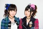 TVアニメ『新妹魔王の契約者 BURST』、主題歌CDはOP/EDともに11月4日発売