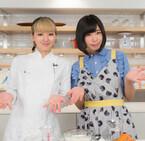 でんぱ組.inc夢眠ねむと元SKE48の佐藤聖羅キッチンカー企画でコラボ