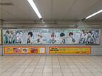 TVアニメ『スタミュ』、OP曲の試聴用MV公開! JR池袋駅には大型ポスターも