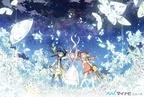 オリジナル劇場アニメ『ガラスの花と壊す世界』、追加キャストに茅野愛衣