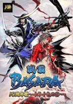 「戦国BASARA」10周年記念イベント開催決定! 東京国際フォーラムで来年3月