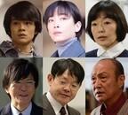 宮沢りえ、不倫相手役は17歳年下の池松壮亮「年齢を超越してすてきな俳優」