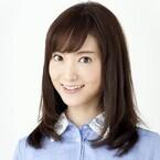 『Qさま!!』初出演初優勝の天明麻衣子、経済ニュース番組サブキャスターに