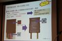 NEC、物体指紋認証技術で樹脂など多様な材質の工業製品・部品の認識に対応