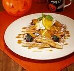 マザーリーフ、ハロウィン限定のかぼちゃとオレンジを使ったメニューを発売