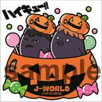 『ハイキュー!!』、J-WORLD TOKYOでヒナガラスのハロウィンパーティー開催