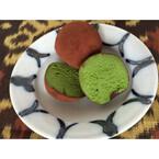 東京都の百貨店から指名も! 京都の隠れ名土産チョコは女性の手が味を決める