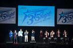 『アイドルマスター SideM』の天道輝たちが映画『グラブル』で主演!? 「315プロNight! ドラマチックミーティング!」