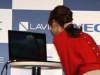 Windows 10搭載の新「LAVIE」は「D3コンセプト」を推進 - NECが秋冬PCを訴求