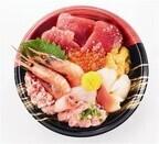 東京都・松坂屋上野店で、全20種が集う「どんぶりNO.1グランプリ」開催