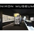ニコンの歩みを伝える「ニコンミュージアム」 - 歴代カメラを約450点