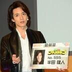 東映特撮が見放題のアプリ「東映特撮ファンクラブ」誕生、仮面ライダー555の半田健人「昭和好きの僕にとってはたまらない」