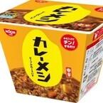 佐藤可士和が総合プロデュースした即席ライス「日清カレーメシ」4種を発売