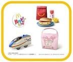 マクドナルド、人気の鉄道玩具「プラレール」のハッピーセットなど販売