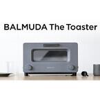 バルミューダ、「究極のトースター」に新色グレー