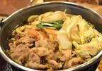 すき家の「牛すき鍋」が一新! 野菜を追加&増量、肉もぷりぷりに
