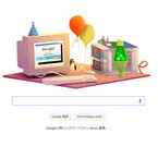訃報と吉報の9月、恒例のアレは済んだ? - Google先生が見たニッポンの2015年9月