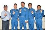 筒井道隆、有人潜水調査船「しんかい6500」の操作「今なら上手に操作できる」