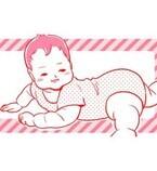 週刊「赤子萌え」 (3) 萌えすぎ爆発注意の「生後2カ月」