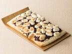 シャトレーゼ、自宅で焼き上げる「チョコレートマシュマロピザ」を発売
