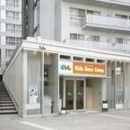 イマドキ「学童保育」はこんなにも進化しています (1) 東京都・東雲「キッズベースキャンプ」には施設内にクライミングコースが!