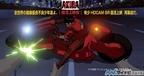 日本アニメの最高傑作『AKIRA -アキラ-』、HDCAM SR Master版で復活上映