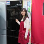 シャープ、幅60cmのスリム冷蔵庫 - 大容量冷凍庫「メガフリーザー」は買い物カゴ4個分