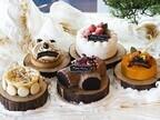 アンダーズ東京、アプリコットをあしらったクリスマスケーキなどを予約開始