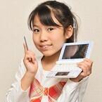 ロードテスト第3回:カシオの電子辞書「エクスワード(小学生モデル)」 - かしこい手書き認識で辞書引きが快適!