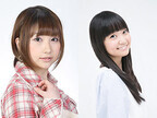巽悠衣子と大橋彩香の『あどりぶ』、SEASIDE LIVE FES開催記念ニコ生決定