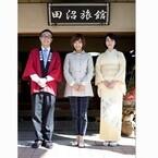 『キングオブコント』歴代王者が総出演! TBS&吉本の共同制作映画が12月公開