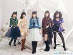 最新曲も収録! Aice5結成10周年を記念した全曲収録ベストアルバム発売決定
