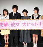 芳根京子、恋敵演じたの小島梨里杏と「本音で話せる仲になれた」