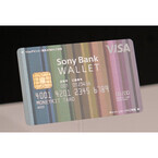 ソニー銀、外貨預金口座から直接引き落としのデビット付きキャッシュカード発行 - 日本初の11通貨に対応