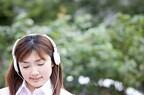 失恋した時に聴きたい曲ランキング、1位は30代女性の支持を集めたあの曲!