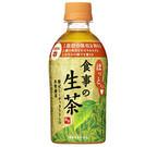 機能性表示食品の本格緑茶「ほっと食事の生茶」発売
